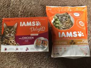 Buy both IAMS Cats pouches and biscuits for £4.50 from Wilkos with voucher. (Instore)