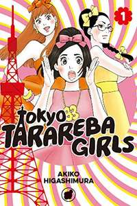 Yet more eManga 1st volumes for 69p at Comixology discount offer