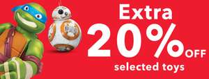 **** IT'S BACK**** Extra 20% off  Selected Toys At Checkout Including Lego, Nerf, Star Wars, Disney & More. @ Tesco Outlet eBay