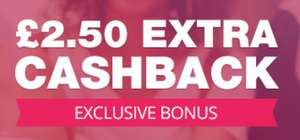 Quidco £2.50 cashback bonus is on again any retailer till Sunday