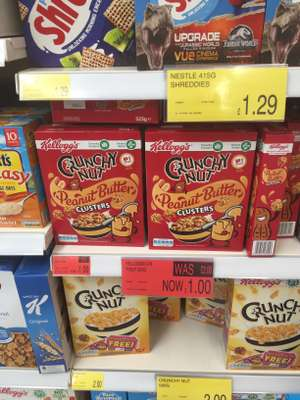 Crunchy Nut Peanut Butter Clusters 525g B&M Instore - £1