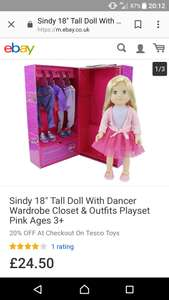 Sindy doll + wardrobe + outfits 20% off at checkout @ tescodirect / ebay - £19.60