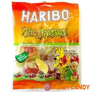 Haribo 140g bags  Buy one - get one half price at WHSmiths (2 bags for £1.50)
