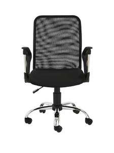 Coco Mesh Office Chair with Arms £39 @ Very