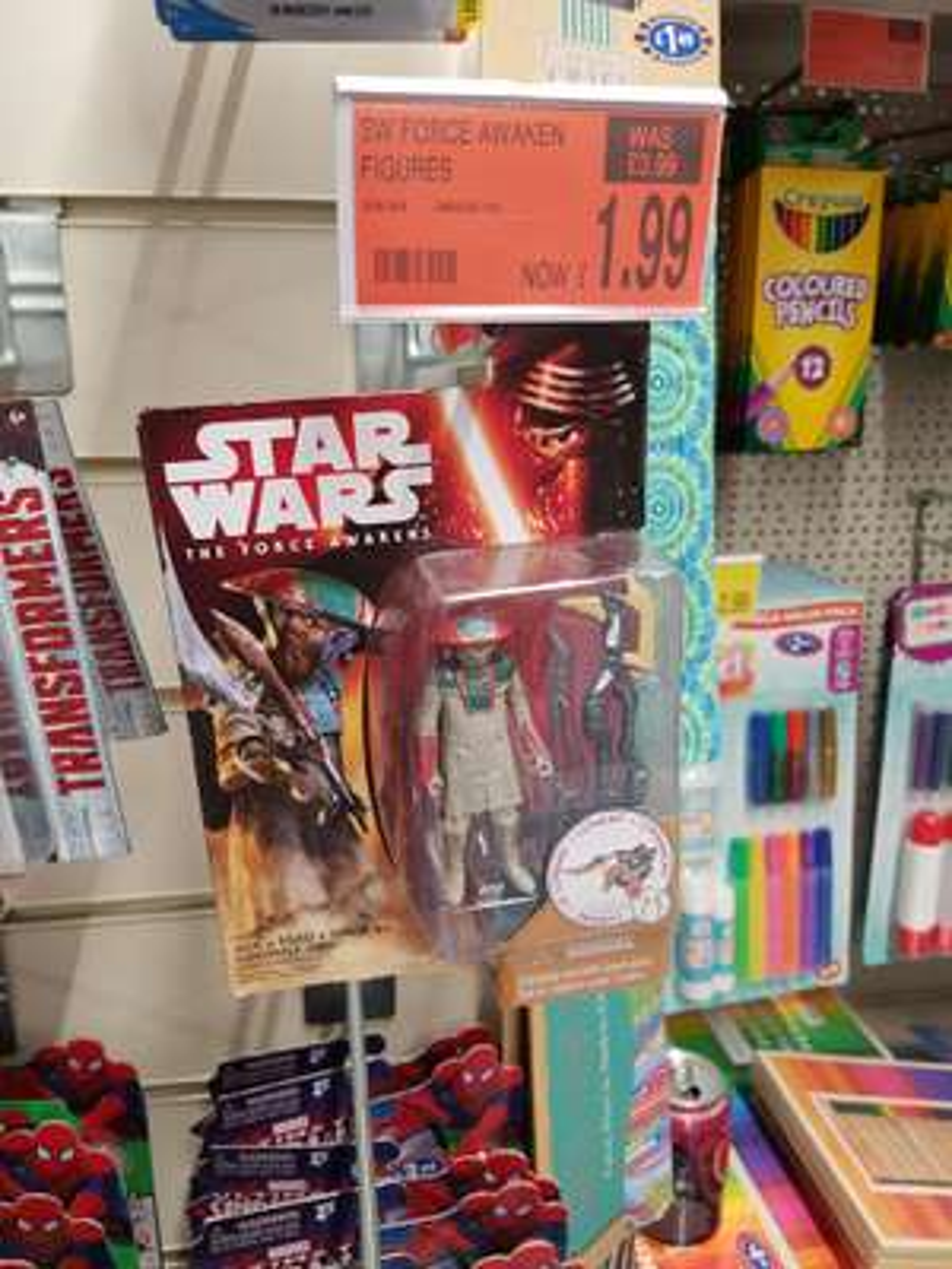 Star Wars force awakens figures £1.99 - B&M