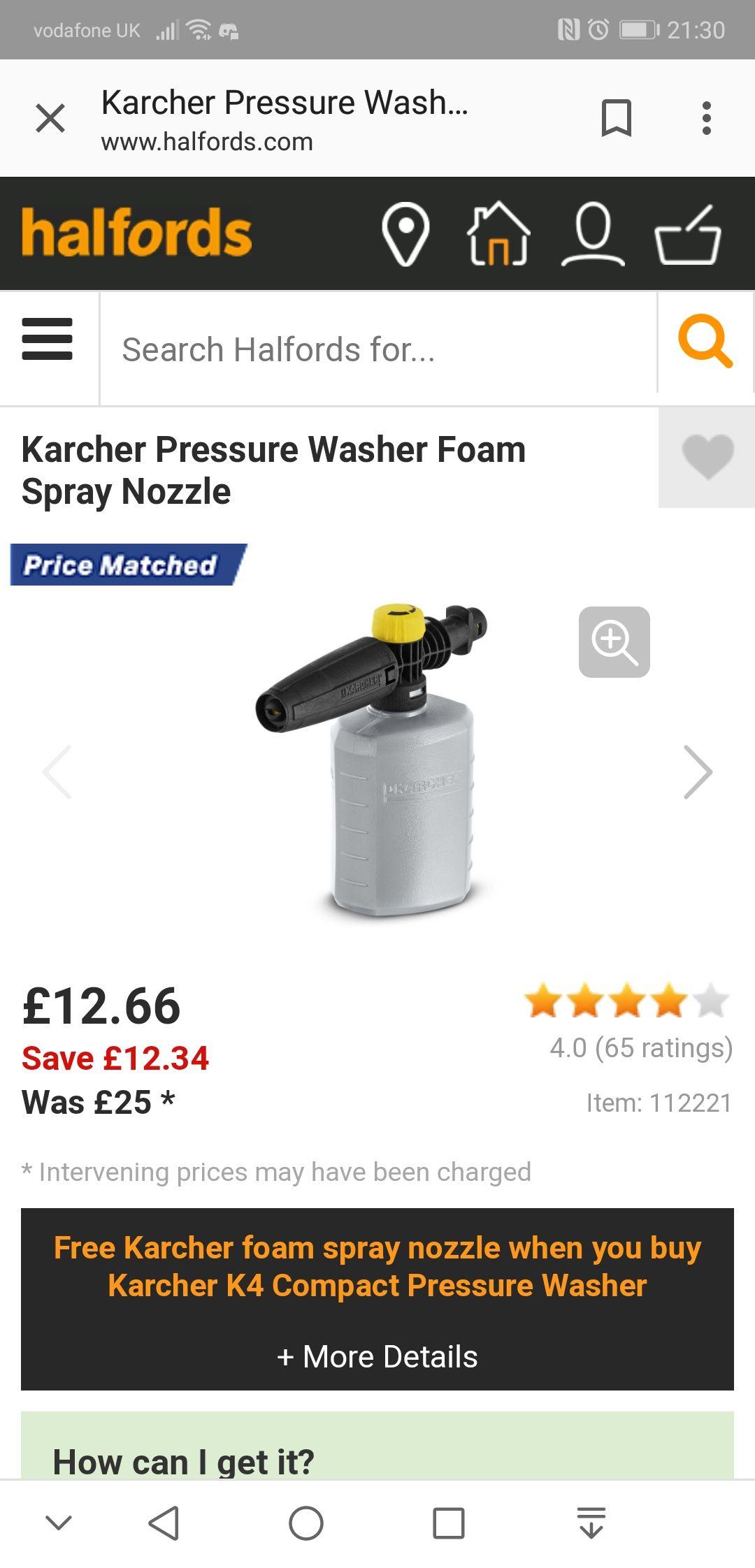 Karcher Pressure Washer Foam Spray Nozzle at Halfords for £12.66