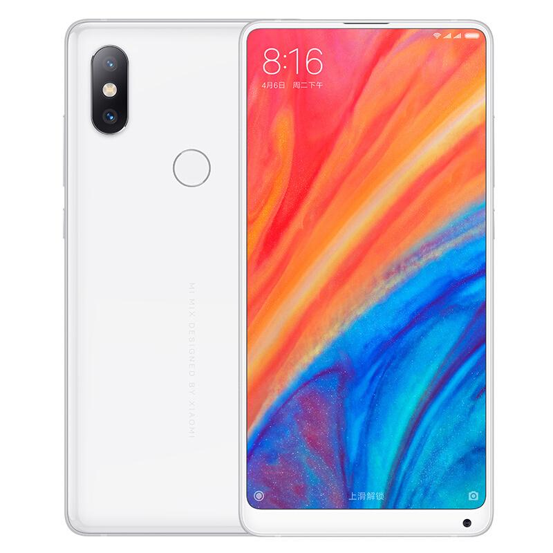 Xiaomi Mi Mix 2S in White only - £337.19 - 6gb/64gb @ JoyBuy