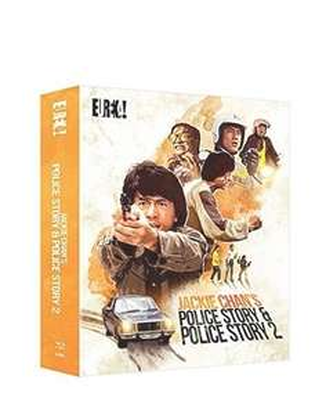 Police Story 1 & 2 Ltd Edition Blu-ray £23.99 Amazon