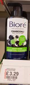 Biore Deep Pore Charcoal Cleanser £3.29 @ Savers