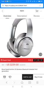 Bose QC35 1st generation - silver @ JOYBUY for £183