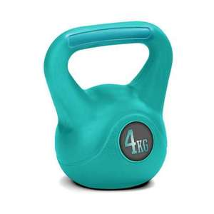 4KG Kettle Bell (was £10) now £3 / 3KG Medicine Ball (was £10) now £3  + more Exercise Equipment From £1 @ Dunelm