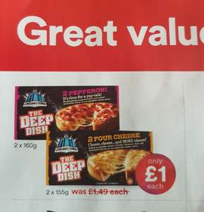 Chicago Town Pizza only £1 at Iceland