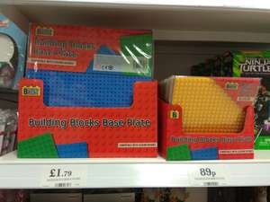 Home Bargains Buildin' Blocks Lego Compatible Base Plates Small 89p Medium £1.79