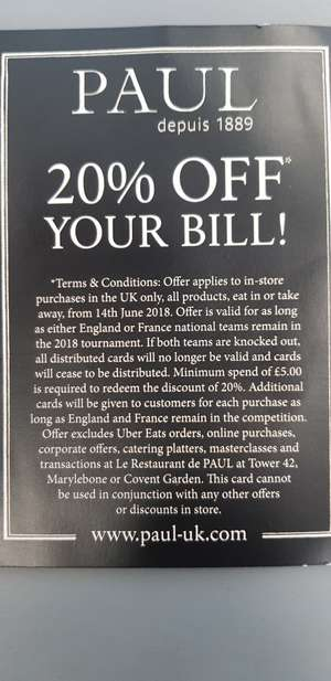 Paul 20% OFF in store as long as England OR France remain in world cup