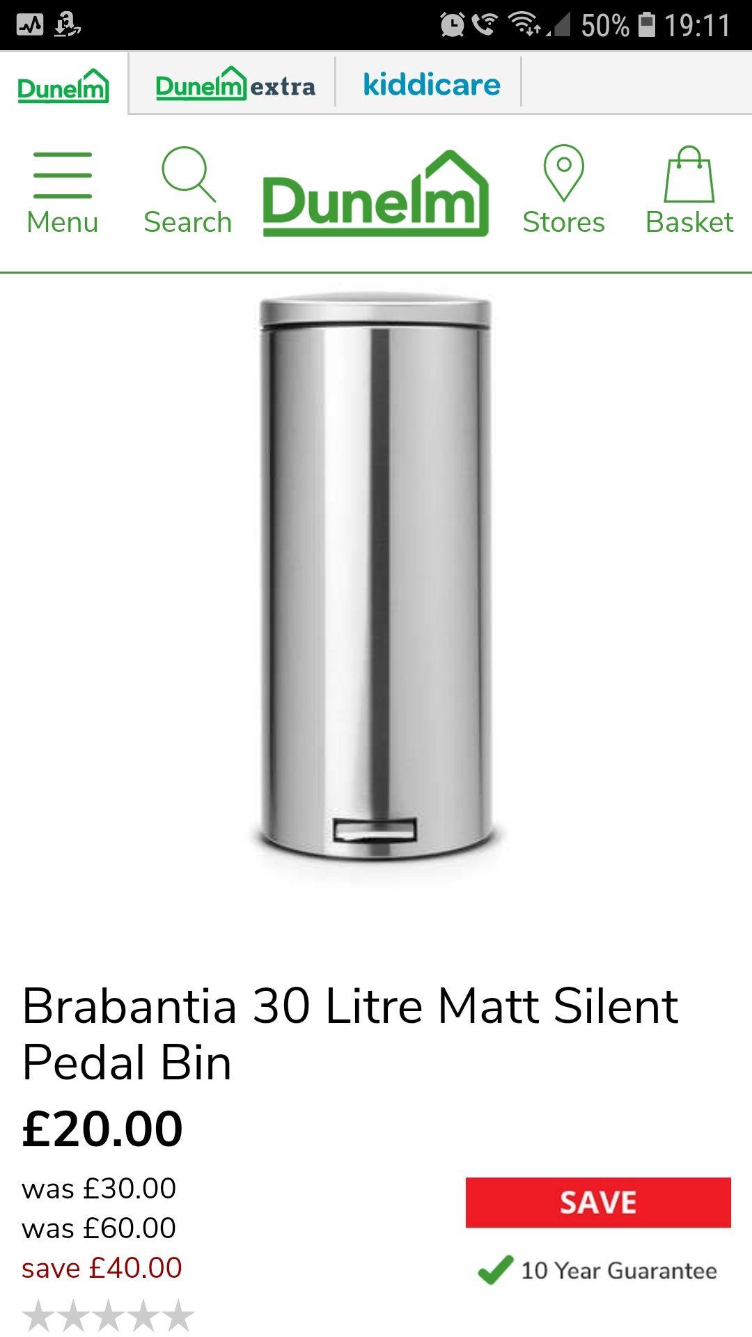 Brabantia 30 litre matt steel pedal bin - £20 @ Dunelm (+£3.95 P&P)