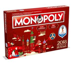 Monopoly - World Cup 2018 Edition Only £19.99 + 99p Delivery with code @ IWOOT