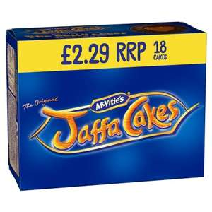 Jaffa Cakes 18 Pack @ B&M now only £1