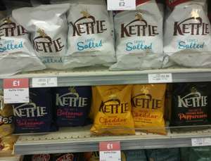 Kettle Crisps 150g sharing bags half price at Waitrose - £1 - online and instore