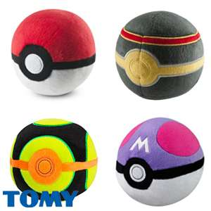 Tomy Pokèmon Pokèball Plush £1.99 Each @ Home Bargains (In-Store only)