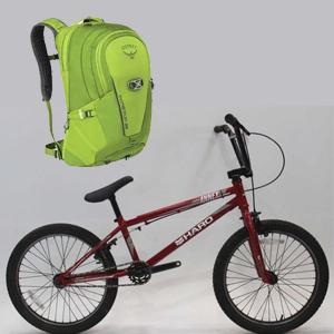 Ex-Display - Haro Annex Ex-Demo  V Brake BMX Freestyle Bike Red £85.50 / New - Osprey Momentum Cycling backpack £53.99 @ Evans Cycles / eBay
