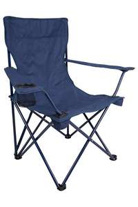 Plain Folding Chair @ mountain warehouse + FREE DELIVERY Was £26.99 Save 63% Now £9.99