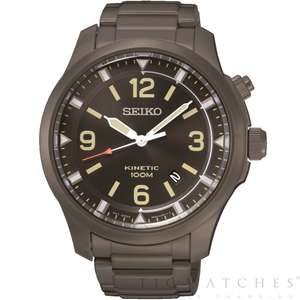Seiko Gents Kinetic Grey Ion Plated Bracelet Watch (SKA707P9) RRP £279 - £94.99 Rubicon Watches
