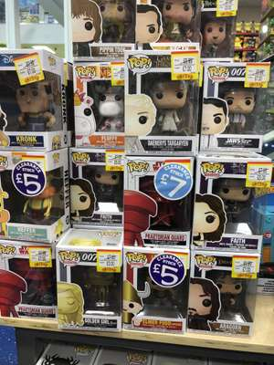Pop! Figures starting from £3 at Smyths instore