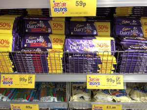 Dairy milk 300g - 99p at Home Bargains