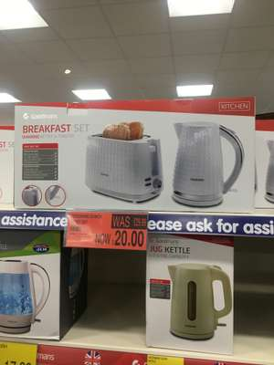 Nice looking Goodman white toaster and kettle breakfast set £20 in store at B&M