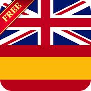 Offline English Spanish dictionary