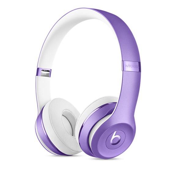 Beats Solo 3 (purple) + Bag + Cap + Power Bank @ HMV (free delivery)