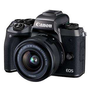 Canon EOS M5 Mirrorless Camera in Black with EF-M 15-45mm f/3.5-6.3 IS STM Lens £749 with code at  Jessops