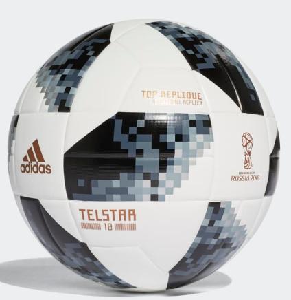 Adidas Replique World Cup Ball - £14.98  + £3.95 Del @ Adidas (Free Del wys £50)