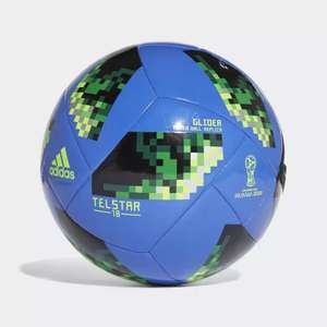 Adidas FIFA WORLD CUP GLIDER BALL £8.98 + £3.95 Delivery @ Adidas (Free Delivery orders £50+ )