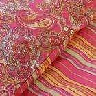 Paisley Pink Duvet Set Double £7.50 plus £4.95 P&P @ Wallace Sacks
