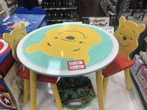 Winnie the Pooh Table and Chair Set £27.50 @ Dunelm (Free C&C)