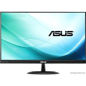 Asus VX24AH 24 inch Frameless IPS 5 ms Console Gaming Monitor with Dual HDMI ports, 2560 x 1440, 300 cd/m2 £179.97 @ Laptops Direct