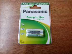 2 X AAA 750Mah pre charged Panasonic batteries, now 90p at poundworld was originally £3