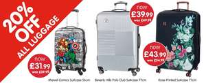 20% off luggage at B & M