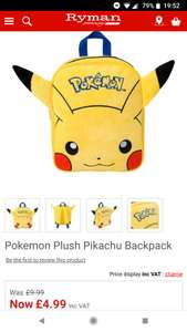 Pokemon Plush Pikachu Backpack £4.99 @ Ryman - free c&c