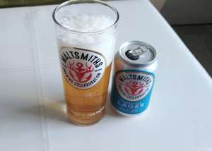 maltsmiths lager 6x330 cans +free pint sized glass - £5 @ ASDA