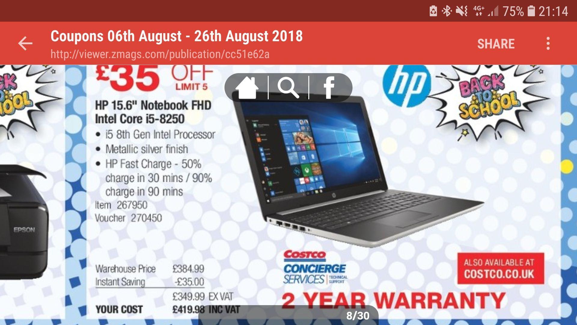 Hp laptop i5 8th gen FHD £419.98 @ Costco