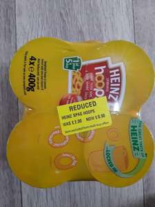 Morrison's Heinz Spaghetti 4 Pack Reduced to £0.50 instore