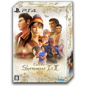 SHENMUE I & II [LIMITED EDITION]  PS4 EXCLUSIVE TO JAPAN preorder £46.19 @ play-asia