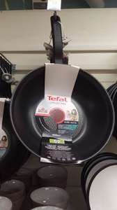 Tefal Comfort Max Stainless 28cm Induction Wok £8 @ Tesco extra in Horsham