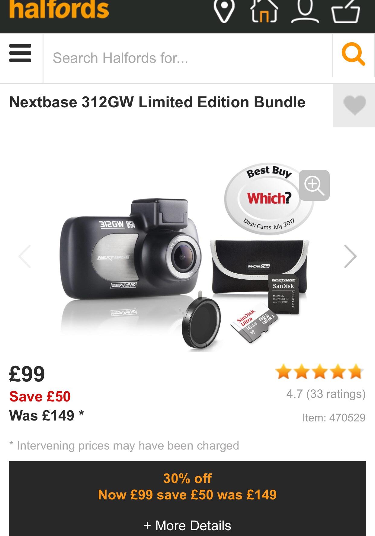 Nextbase 312GW dashcam bundle - Halfords