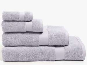 "Zara Home ""Premium Quality Cotton Towel"" Bath Towel 600gsm 90x150cm (£​5.99) and 100x180cm (£​7.99) [Free C&C/Free delivery for orders over £29.99]"