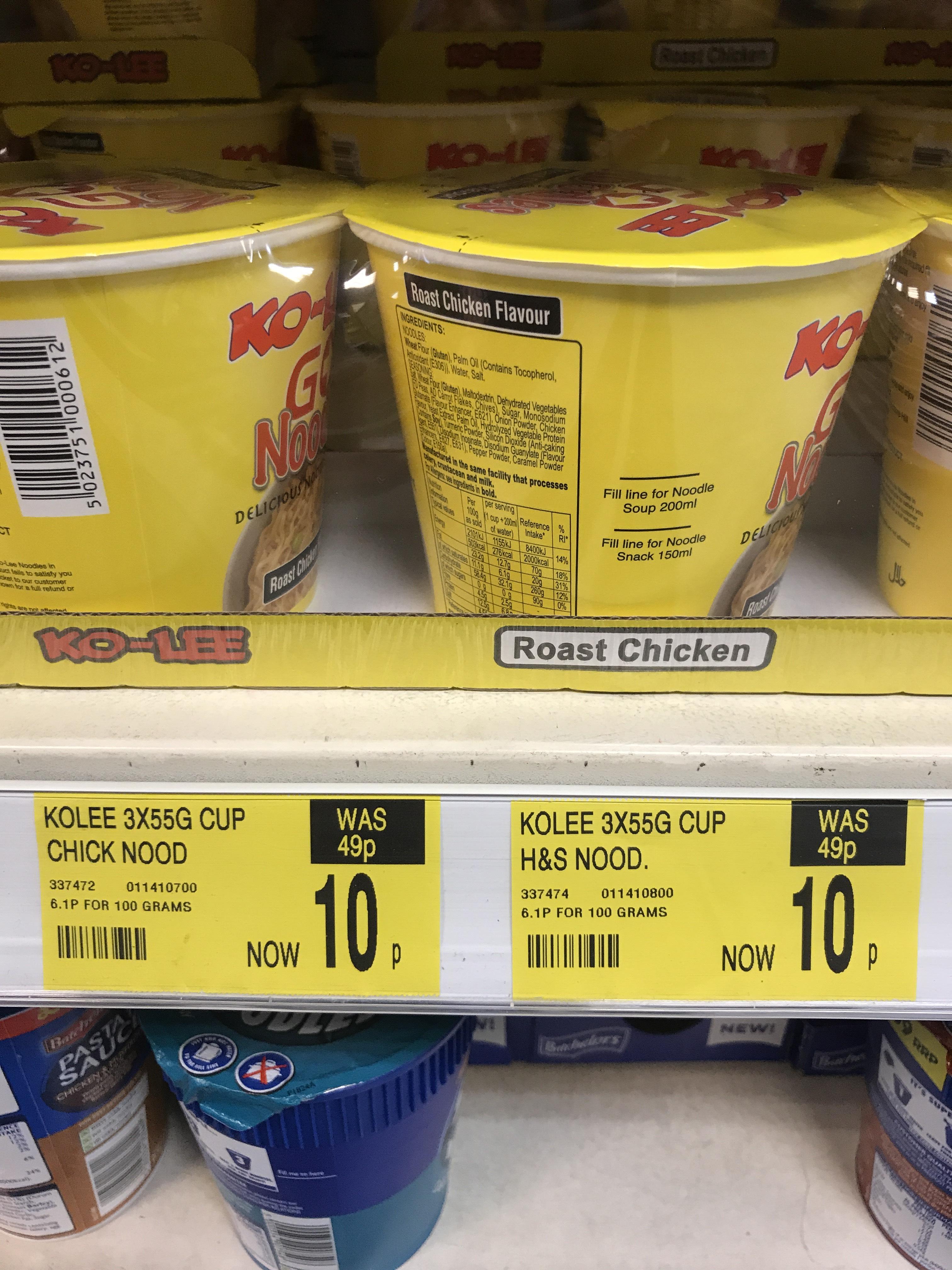 KO-LEE noodles 3 x 55g - 10p B&M