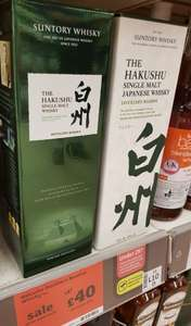 Hakushu distillers reserve malt whisky 70cl at Sainsbury's for £40