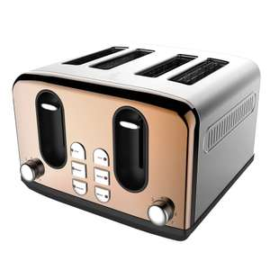 Wilko 4 Slice Toaster Copper Effect (7 browing settings) + 2 Years Guarantee reduced to  £20.00 @ Wilko ( Free C&C)
